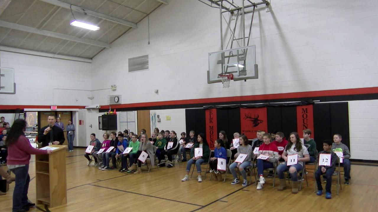 2018-2019 Middle School Spelling Bee